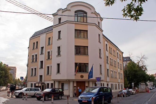 69/посольство испании в москве официальный
