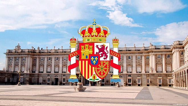 Объединенное Испанское королевство