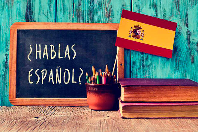 119/в испании какой язык