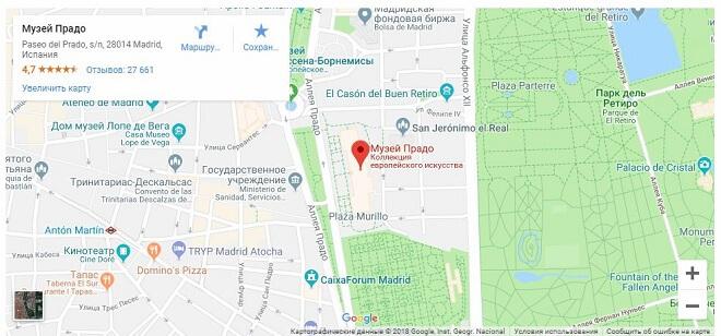 Музей Прадо на карте Мадрида