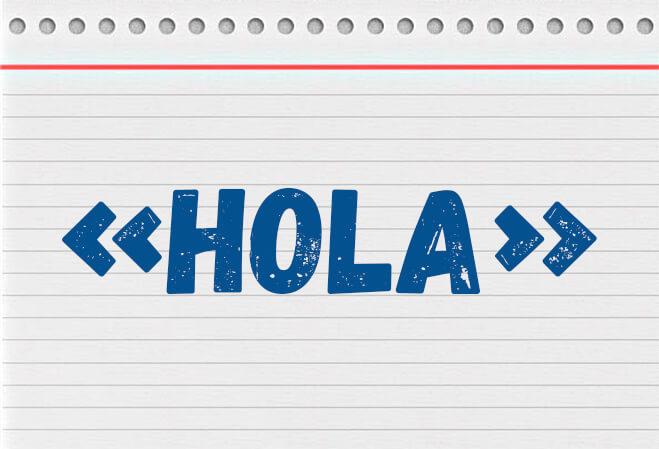 """Как переводиться """"hola"""""""